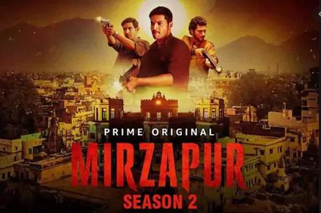 Download Mirzapur 2 Full webseries: Full HD leaked by Filmywap, filmyzilla