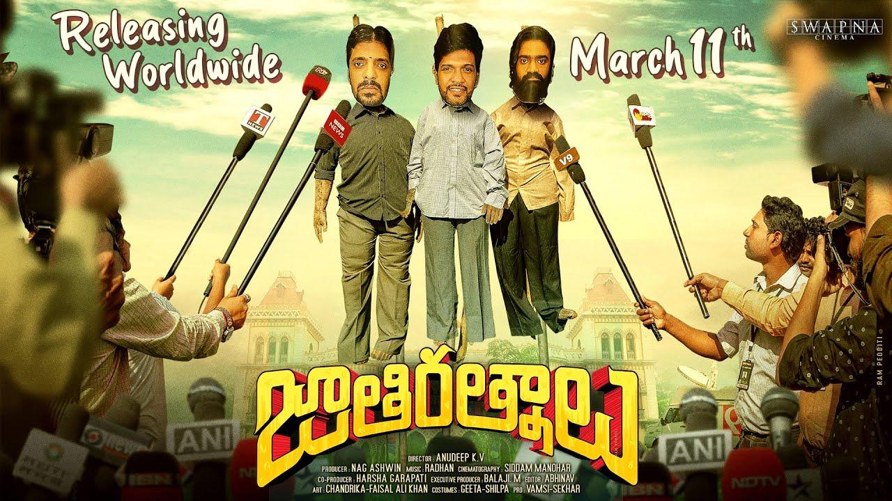 """Jathi+Ratnalu+Movie+Download+Watch+Online+HD+by+Tamilrockers+and+Tamilgun"""" data-wpel-link=""""external"""" rel=""""nofollow external noopener noreferrer"""