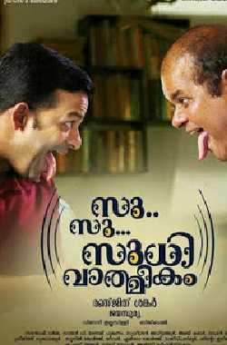 Su Su Sudhi Vathmeekam Full Movie Download (Hindi-Telugu) Bluray 1080p, 720p & 480p | Downloadhub