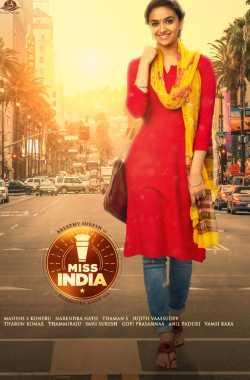 Miss India Full Movie Download (Hindi-Telugu) HD 1080p, 720p & 480p | Downloadhub