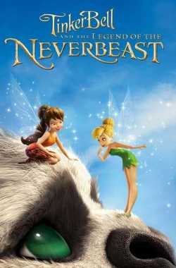 Bell and the Legend of the NeverBeast Full Movie Download (Hindi+English) Bluray 1080p, 720p & 480p | Downloadhub