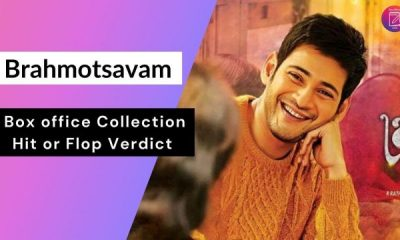 brahmotsavam-box-office-collection-|-day-wise-|-hit-or-flop