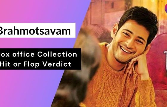 brahmotsavam-box-office-collection- -day-wise- -hit-or-flop