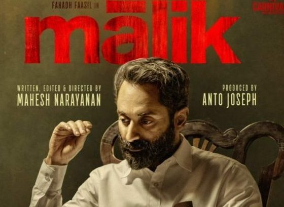 malik-cast-&-crew- -box-office-collection- -hit-or-flop