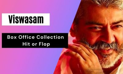viswasam-box-office-collection-|-day-wise-|-hit-or-flop
