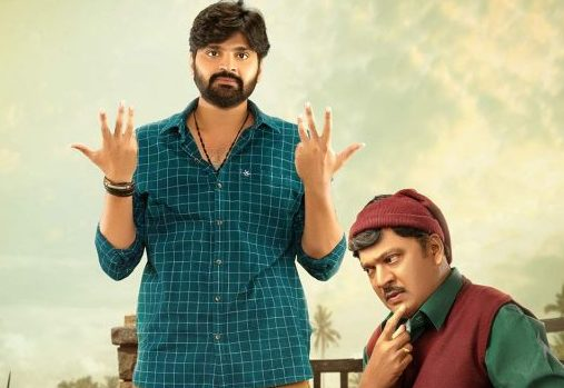 gaali-sampath-box-office-collection- -day-wise- -hit-or-flop