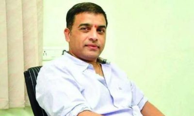 """Dil Raju's New OTT Platform Named """"Dil"""" Is Coming Out Soon"""