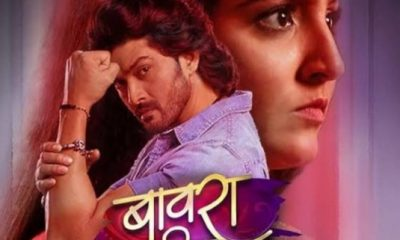 Bawara Dil TV Series Download In HD Leaked By Filmyzilla 720p 1080p