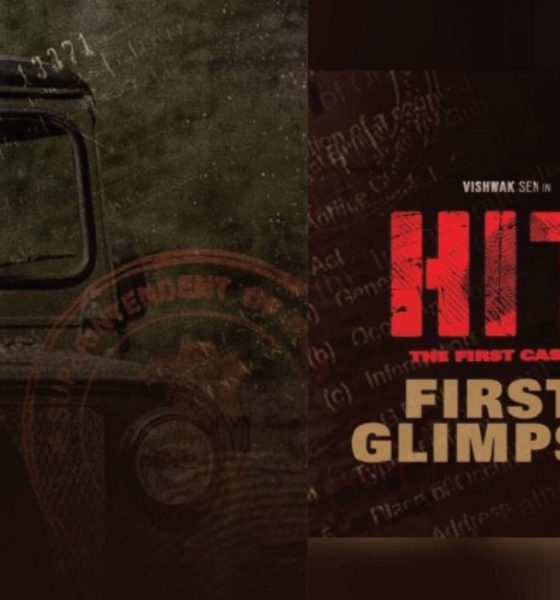 hit-the-first-case-movie-box-office-collection- -day-wise- -hit-or-flop