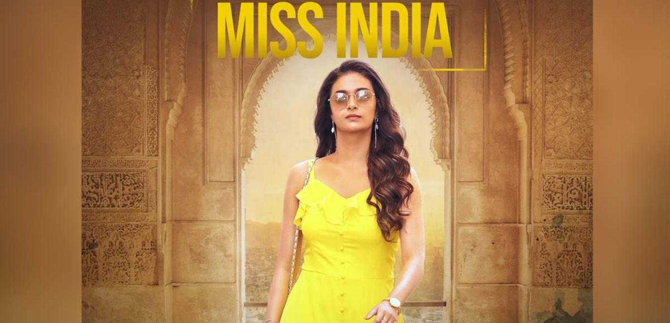 miss-india-movie-box-office-collection- -day-wise- -hit-or-flop