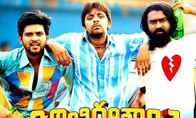 jathi-ratnalu-box-office-collection-|-day-wise-|-hit-or-flop