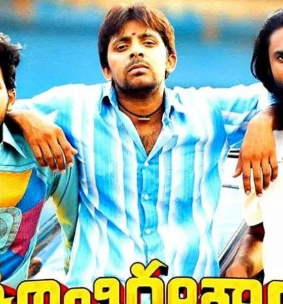 jathi-ratnalu-box-office-collection- -day-wise- -hit-or-flop