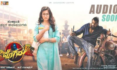 Pogaru Full Movie Download In Kannada and Telugu Leaked On Tamilrockers, Filmyzilla, Movierulz, 7starhd In HD 720p,480p Format
