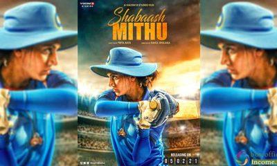 Shabaash Mithu Movie Download (2021) Full HD Filmyzilla, Filmy4wap