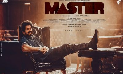 Master Full Movie Download Hindi Dubbed Audio Leaked By Tamilrockers