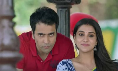 Switzerland Bengali Movie Download Full Movie Avaliable In HD Quality