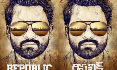 Sai Dharam Tej's Republic Movie OTT Release Date on ZEE5